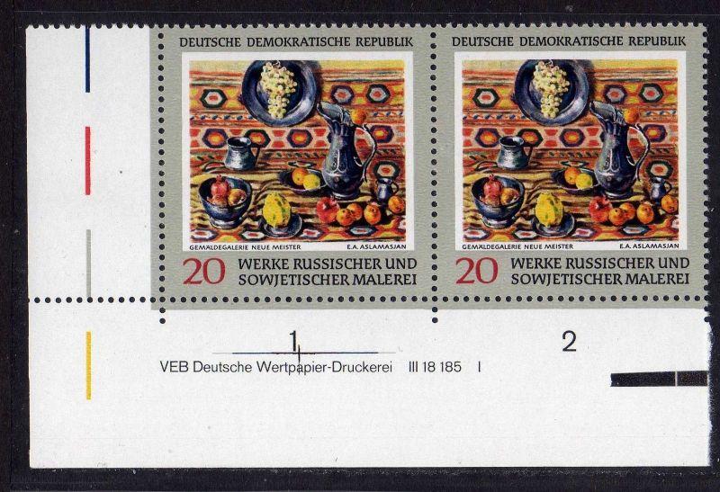 DDR 1969 1530 DV ** FN I Dresden Galerie Neue Meister
