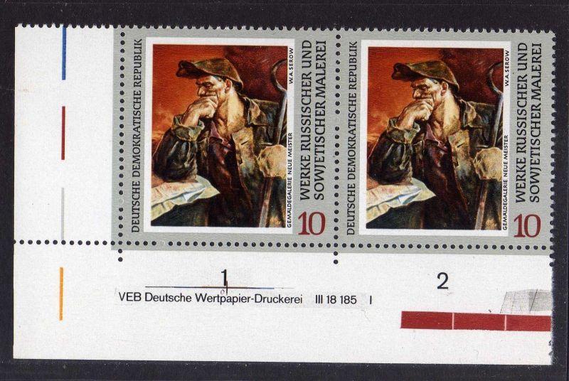 DDR 1969 1529 DV ** FN I Dresden Galerie Neue Meister