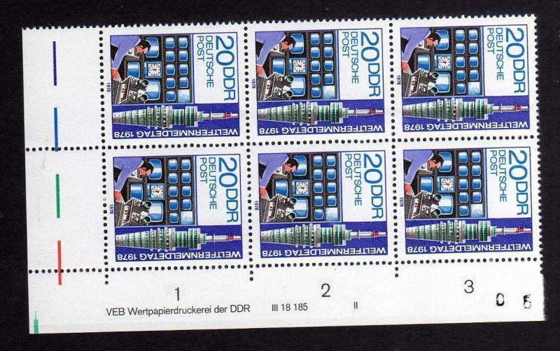 DDR 1978 2317 DV II ** Weltfernmeldetag