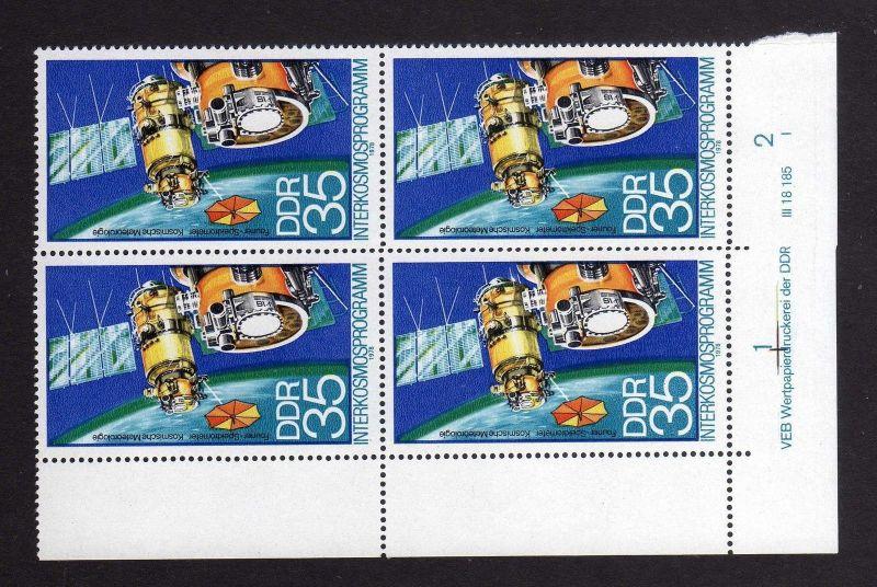 DDR 1978 2312 DV I ** Interkosmosprogramm Viererblock