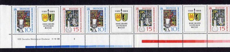 DDR 1964 1052 - 1053 ** FN 2 mit Farbbalken Leipziger Herbstmesse