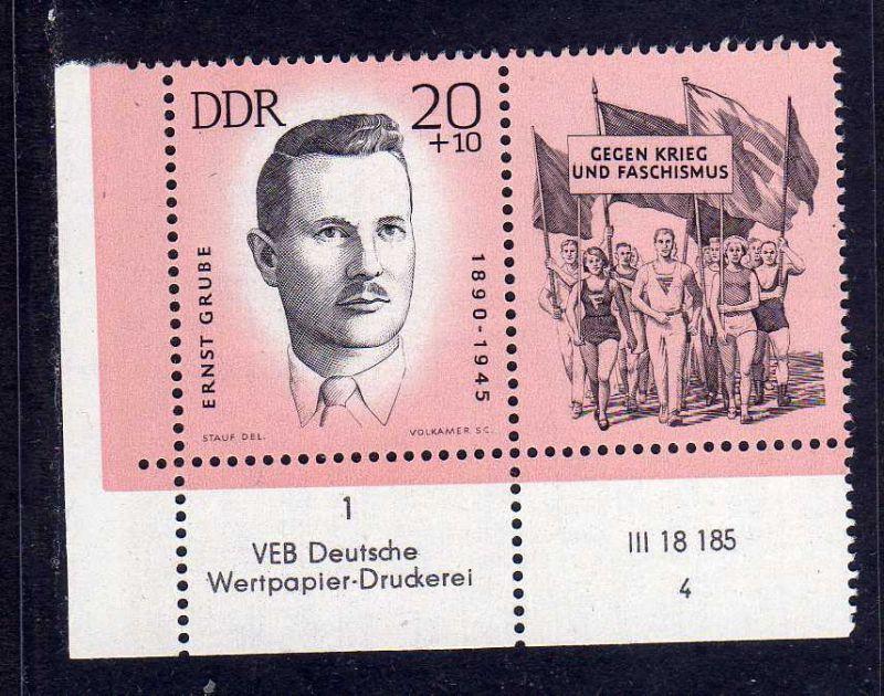 DDR 1963 986 Antifaschistische Sportler ** FN 4 ungefalten nicht angetrennt