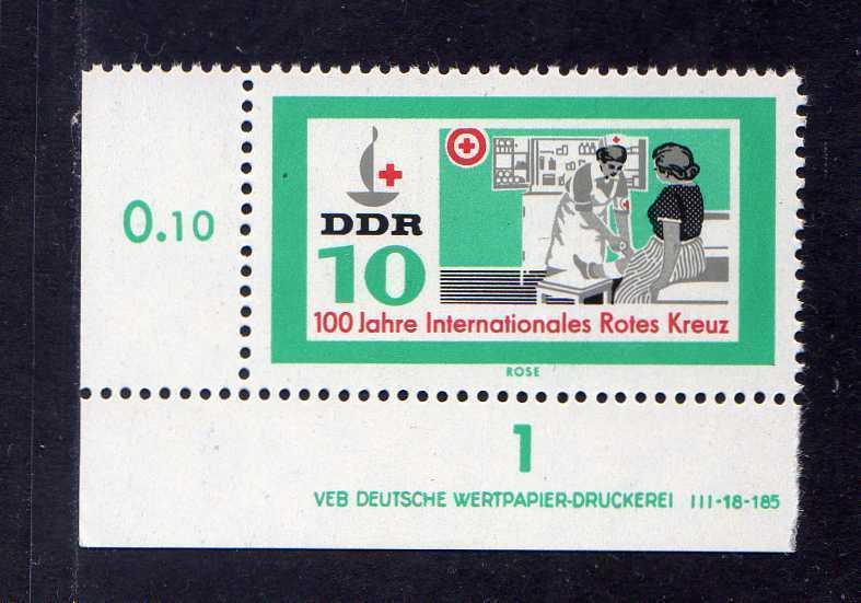 DDR 1962 956 Bogenecke 3 ** DV ohne Formnummer
