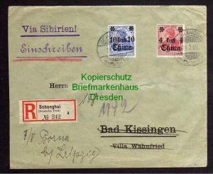 China Shanghai Schanghai 1909 Einschreiben R 242 mit Nachsendung nach Bor