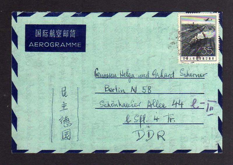 B1224 China Brief 1958 Peking Aerogramm mit Inhalt Flugpostmarke 343 A2