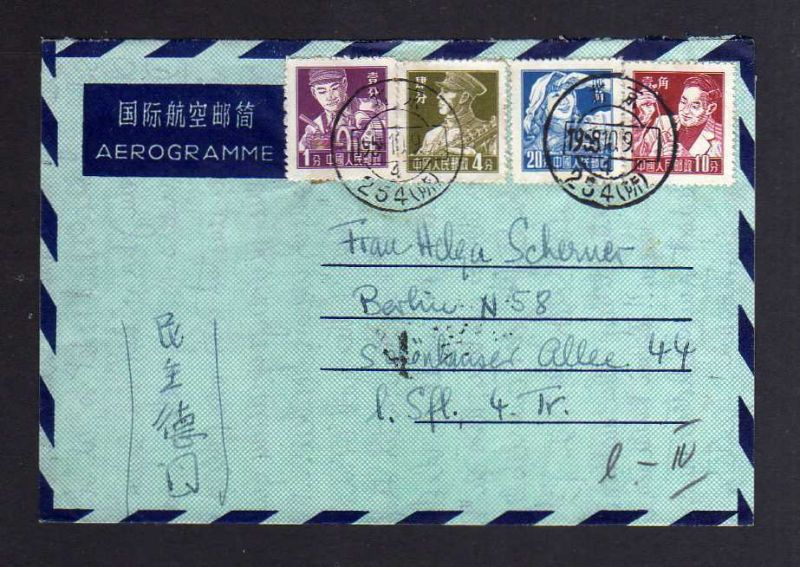 B1222 China Brief 1958 Peking Aerogramm mit Inhalt 4 Freimarken R8