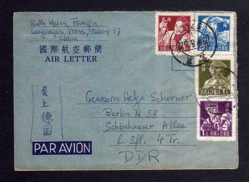 B1223 China Brief 1958 Peitaho Peking Air Letter mit Inhalt 4 Freimarken R8