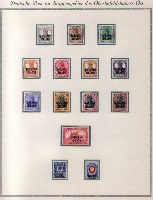 S54 Postgebiet Oberbefehlshaber Ost 1 - 12 B + Notausgabe Dorpat 1 - 2 * komplet