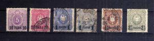 Deutsche Post in der Türkei 1 - 5 komplett */o mit 3b blauer Aufdruck und