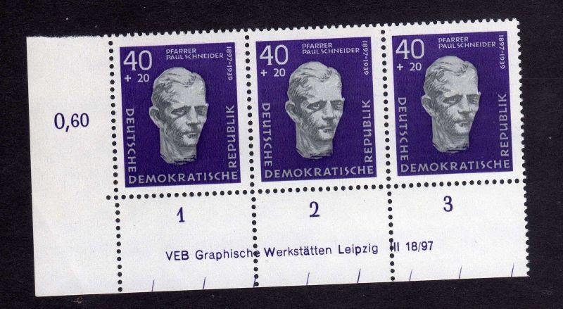DDR 1957 608 Antifaschisten Paul Schneider R 1-3 ** DV ungefalten nicht ange