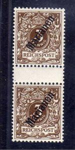 B1391 Marianen 1 II Zwischenstegpaar ZS postfrisch **