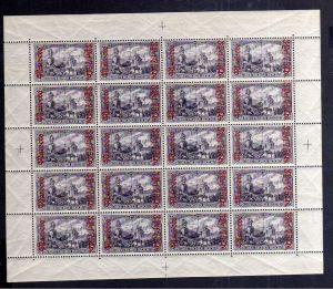 S69 Deutsche Post in Marokko 20x 32 B ** postfrisch im Bogen
