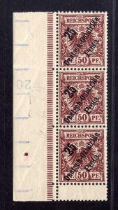 B1378 DOA Deutsch Ostafrika 3x 10 ** unten Zwischensteg