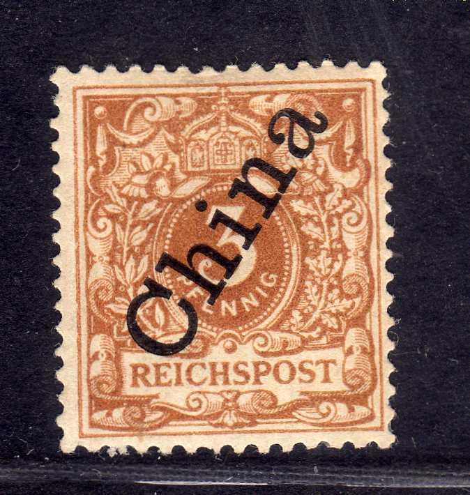 B1368 Deutsche Post in China 1 IIb * geprüft BPP