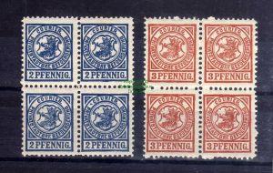 Stettin Privatpost 1895 Courier Hansa 1 und 2 ** postfrisch Viererblock