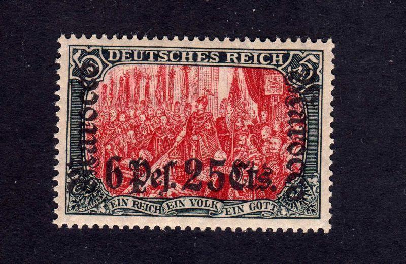 B2208 Deutsche Post in Marokko 45 ** postfrisch Befund Jäschke-Lantelme BPP Mi.