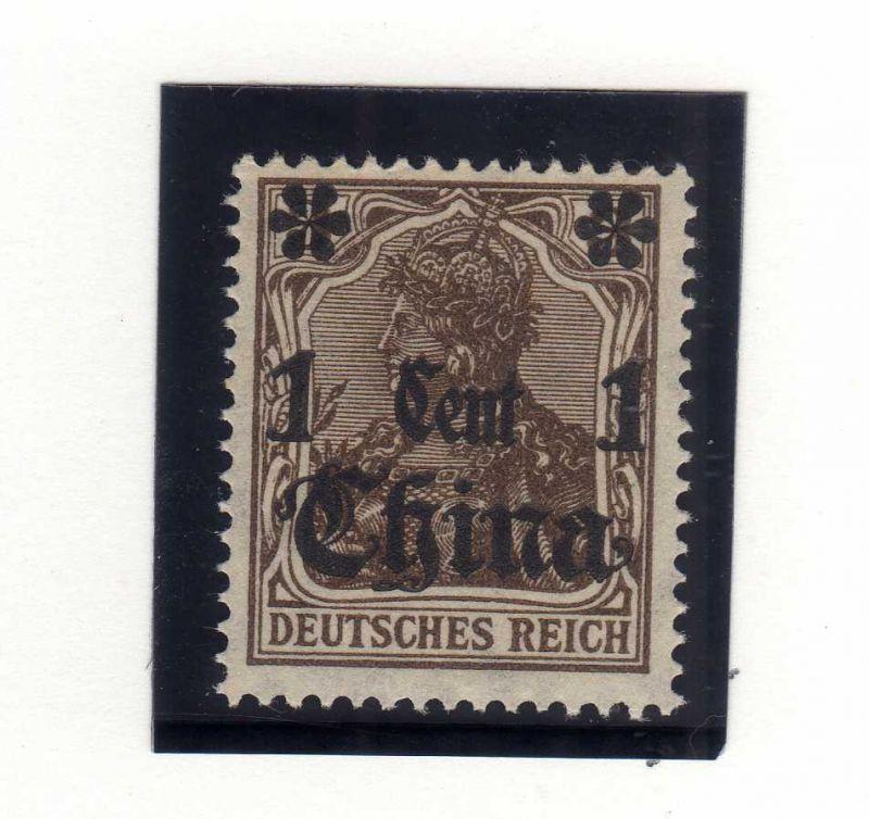 B2175 Deutsche Post in China 38 IIb ** postfrisch Kriegsdruck rußiger Aufdruck K