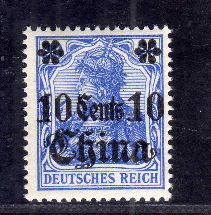 B2162 Deutsche Post in China  31 ** postfrisch Germania Deutsches Reich