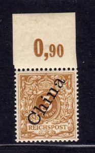 B2155 Deutsche Post in China 1 IIb ** postfrisch gepr. Oberrand