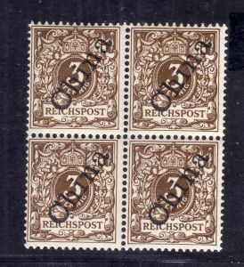 B2153 Deutsche Post in China 4x 1 IIa ** postfrisch gepr. Viererblock