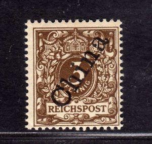 B2151 Deutsche Post in China 1 IIa ** postfrisch gepr.