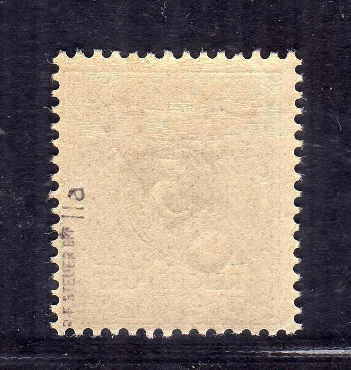 B2151 Deutsche Post in China 1 IIa ** postfrisch gepr. 1