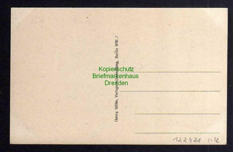 Ansichtskarte Grodno um 1918 Denkmal auf dem neuen deutschen Friedhof 1