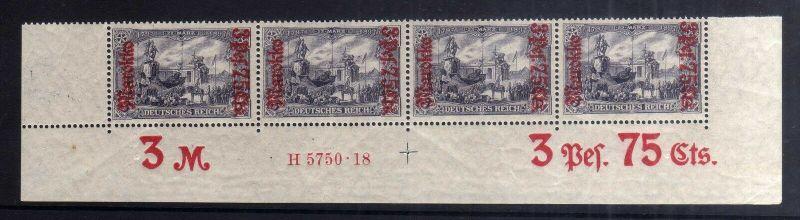 B2226 Deutsche Post in Marokko 4x 57 II B ** postfrisch HAN H 5750.18 Kriegsdruc