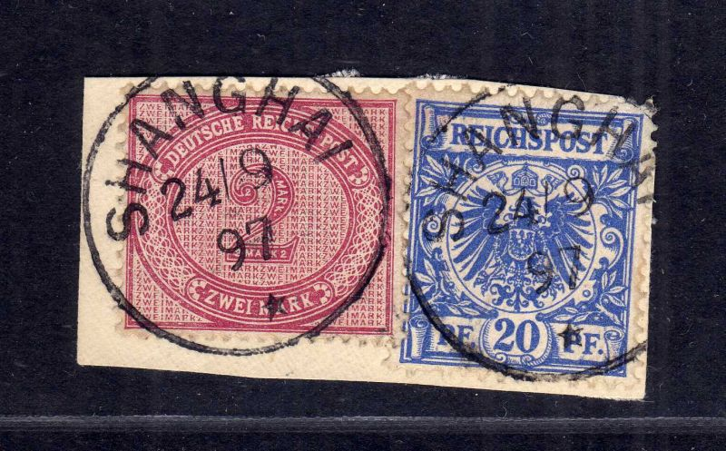 B1724 DP in China Briefstück Shanghai V37e V48d  Leinenbriefstück