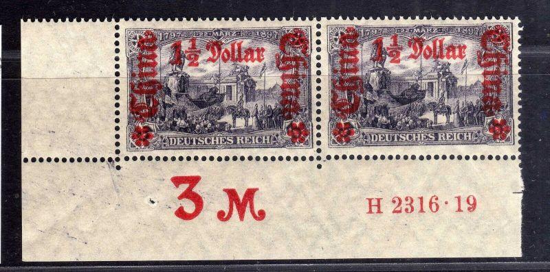 B2184 Deutsche Post in China 2x 46 II BM ** postfrisch HAN H 2316.189 Michel 790 0