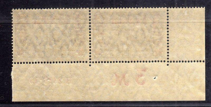 B2184 Deutsche Post in China 2x 46 II BM ** postfrisch HAN H 2316.189 Michel 790 1