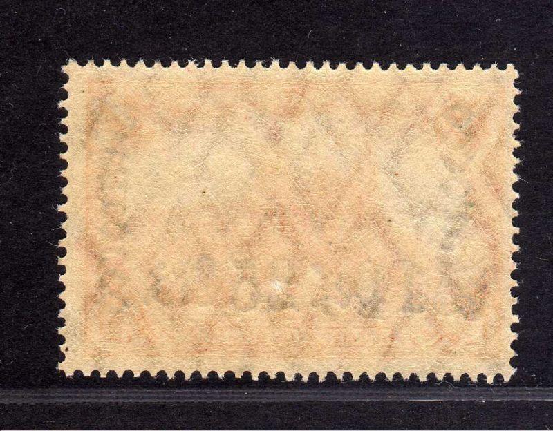 B2205 Deutsche Post in Marokko 43 ** postfrisch Mi. 220.-- 1