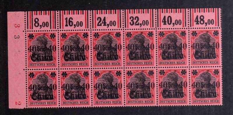 B2173 Deutsche Post in China 12x 43 ** postfrisch Oberrand 1`4`1 / 2´3`2 und 5x