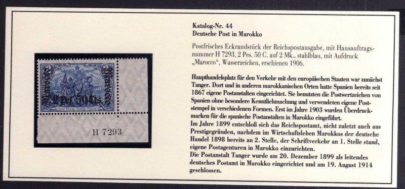 B2207 Deutsche Post in Marokko 44 ** postfrisch Eckrand HAN H 7293 Mi. 1200.-- a