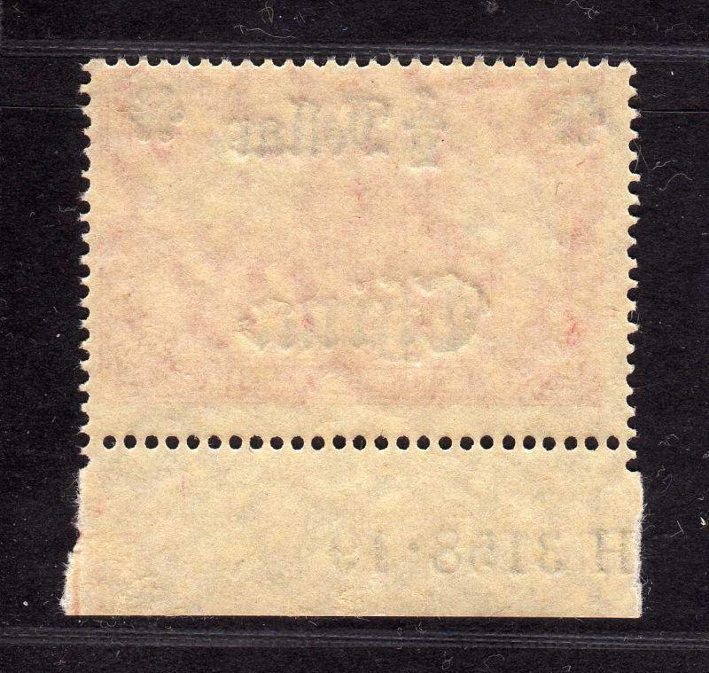 B2180 Deutsche Post in China 44 II BR ** postfrisch HAN H 3158.19 Michel 450.- 1