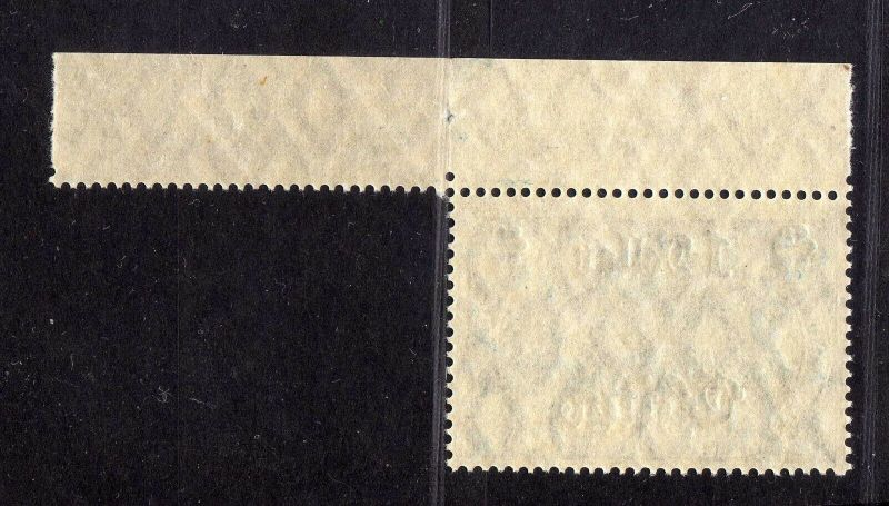 B2183 Deutsche Post in China 45 II BM ** postfrisch Plattennummer 42 spiegelverk 1