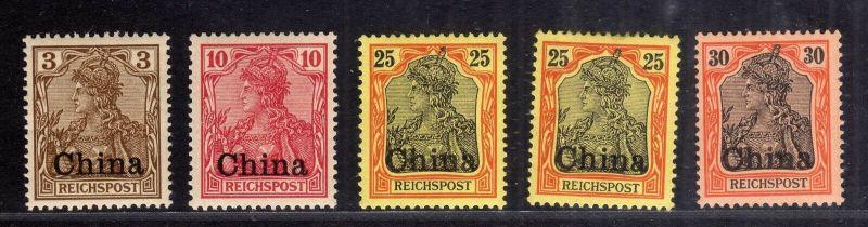 B2160 Deutsche Post in China 15a 17  2x 19 20 * Falz Germania Reichspost 0