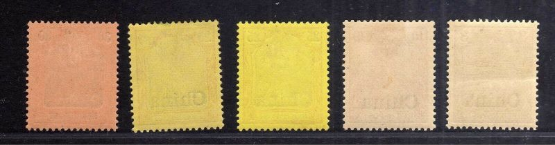 B2160 Deutsche Post in China 15a 17  2x 19 20 * Falz Germania Reichspost 1
