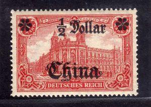 B2177 Deutsche Post in China 44 I AII ** postfrisch gepr. Jäschke Lantelme BPP