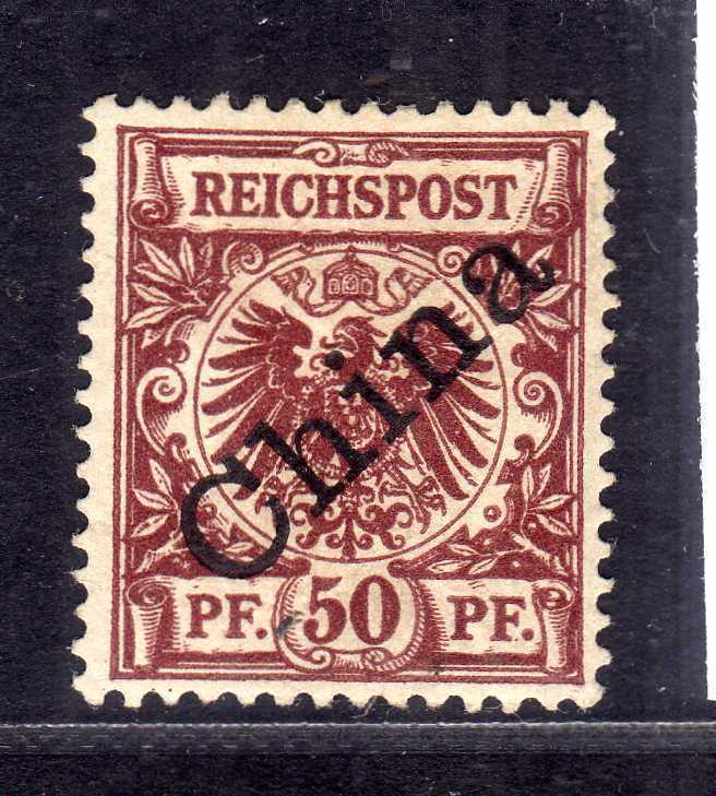 B2158 Deutsche Post in China 6 I * Falz 50 Pfennig diagonal