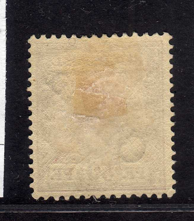 B2158 Deutsche Post in China 6 I * Falz 50 Pfennig diagonal 1