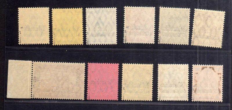B2210 Deutsche Post in Marokko 46 - 55 II Bb ** postfrisch mit 51 y gepr. BPP Mi 1