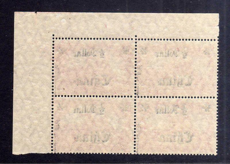B2176 Deutsche Post in China 4x 44 IIBR ** postfrisch gepr. Jäschke Lantelme BPP 1