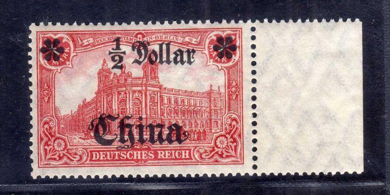 B2178 Deutsche Post in China 44 I AII ** postfrisch Randstück 0