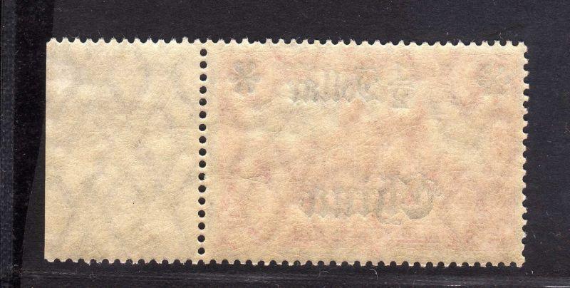 B2178 Deutsche Post in China 44 I AII ** postfrisch Randstück 1