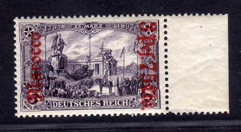 B2196 Deutsche Post in Marokko 32 B ** postfrisch Randstück Mi. 140.--