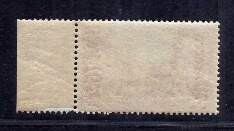 B2196 Deutsche Post in Marokko 32 B ** postfrisch Randstück Mi. 140.-- 1