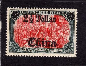 B2186 Deutsche Post in China 47 A L IIIb ** postfrisch gepr. BPP Mi. 140.--