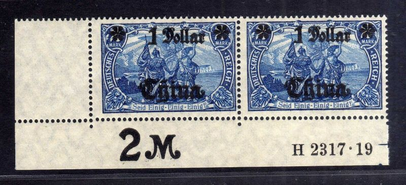 B2181 Deutsche Post in China 2x 45 II AI ** postfrisch HAN H 2317.19 Michel 765.