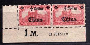 B2179 Deutsche Post in China 2x 44 II BR ** postfrisch HAN H 2318.19 Michel 450.